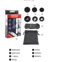 Camera Lens Kit  Lens 2 in1 with Black Phone Clip