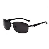 Wellful Sunglasses For Men [KSZ2548]