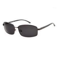 Wellful Sunglasses For Men [KSZ2544]