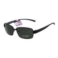 Wellful Sunglasses For Men [BNZ2861]
