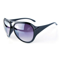 Wellful Sunglasses For Women [HL504]