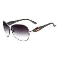 Wellful Sunglasses For Women [SMN7501]