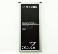 Phone galaxy j5 original battery from Samsung