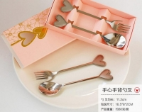 Sete Fork with spoon