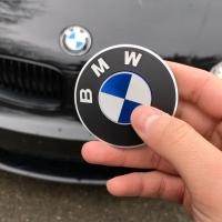 BMW Spinner