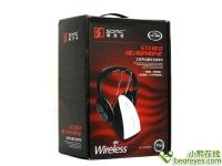Somic WL-3000 wireless headphone