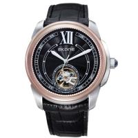 Skone Men Mechanical Leather Watch