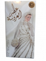 attar al araasa100ml
