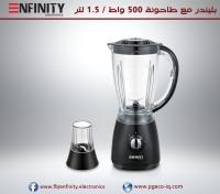 Blender   grinder  500W   1.5L