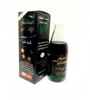 Afghan lawn oil