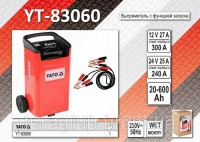 BATTERY CHARGER  BOOST 12 24V 16A 240Ah