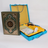 Quran Tajweed speaking with the Encyclopedia of Quranic Sciences and the spoken dictionary
