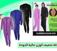 Women s weight loss suit