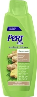 SHAMPOO PERT PLUS_ANTI HAIR FALL 600 ML