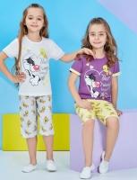 Pajama children aged 2 to 5 years