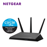 NETGEAR ROUTER AC2300-R7000 - MIMO