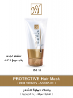 PROTECTIVE HAIR MASK From MY