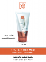 PROTEIN HAIR MASK From MY