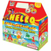 HELLO English for Children