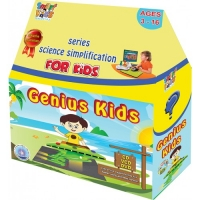 The Little Genius Series English