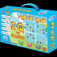 IQ challenge for Genius