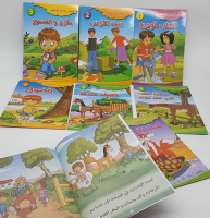 A series of meaningful stories for children