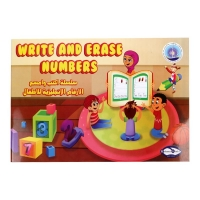 Series Type and clear English numbers for children