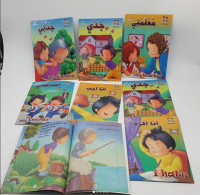 A series of beautiful world stories 8 stories