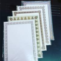 Framed papers Item number 20 sheets