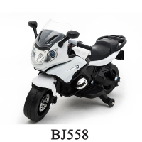 Electric bicycle for children