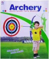 Arc Archery Babies