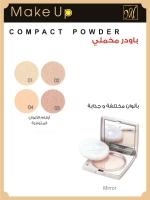 compact powder  Mirror  cod  01