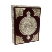 Portfolio Quran Decorative Wood