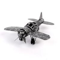 A small iron plane