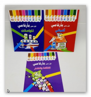 Color coloring book with me