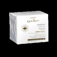 Bezeline Cream For Lightening Eye Illuminating 30ml