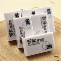 Loufor White Eraser - 36 Pcs