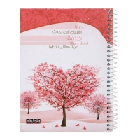 Special Notebook - 100 Paper