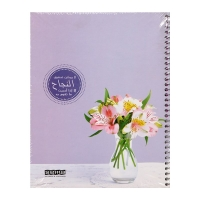 Special Large Notebook - 100 Paper