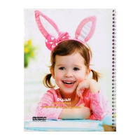 Special Large Notebook - 150 Paper