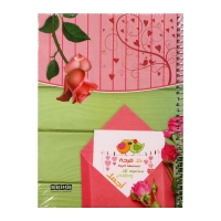 Special Large Notebook - 200 Paper