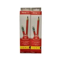 12 pencil set pen