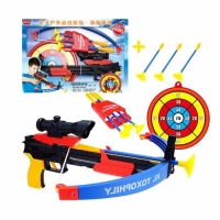 A fun shooting game and a bow and arrow set