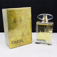 KHAYAL