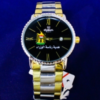 damas watch for men with Republican Logo