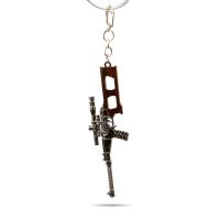 Medal Weapon PUBG VSS