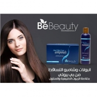 Hair Loss Treatment Kit from Be  Beauty ampoules   Shampoo