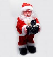 Santa Claus Doll 23 cm