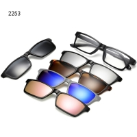 Magnetic Glasses Frame With 5 Pcs Sunglasses 2253T