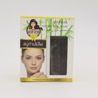 Thai bamboo charcoal for oily skin and world famous